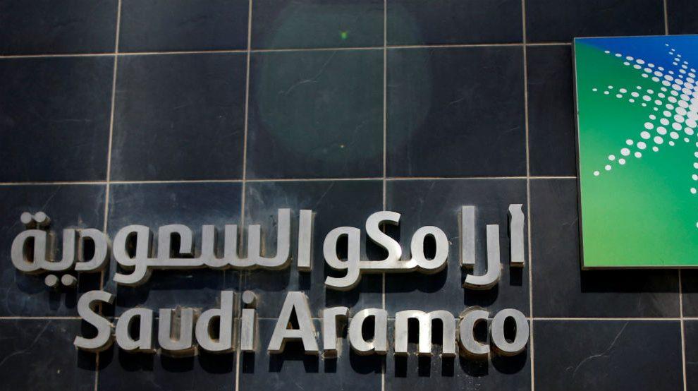 Saudí Aramco