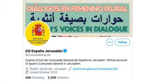 Consulado de España en Jerusalén