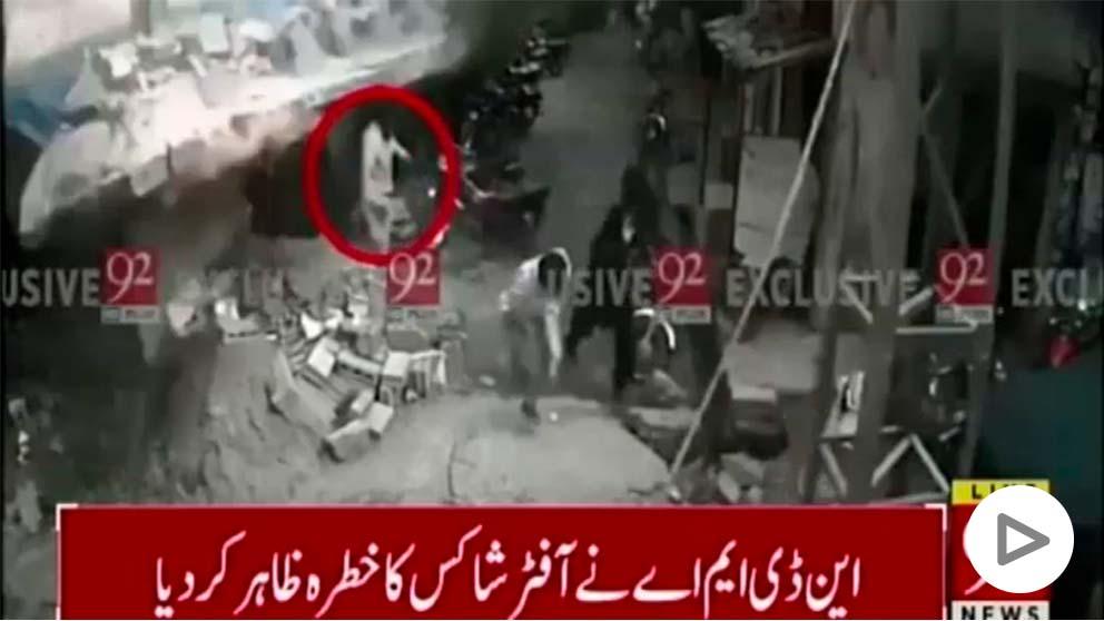 Un hombre sobrevive milagrosamente durante el terremoto de Pakistán.