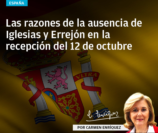 Las razones de la ausencia de Iglesias y Errejón en la recepción del 12 de octubre