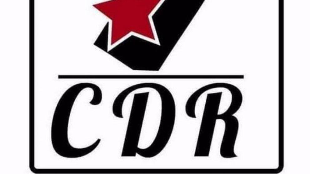 ¿Qué son los CDR y cuál es su propósito?