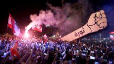 Protestas antigubernamentales en Líbano (Foto: AFP)