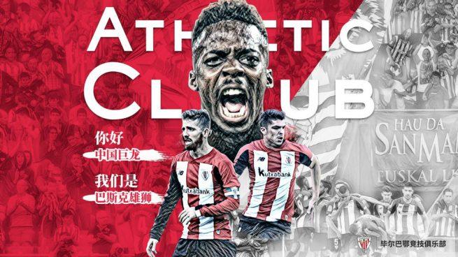 Perfil del Athletic en Weibo
