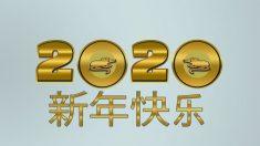 China celebra su Año Nuevo dentro de unos días