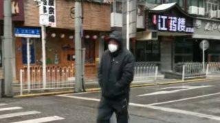 Facebook: Las calles de Wuhan vacías se vuelven virales