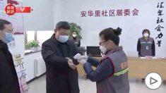 Xi Jinping en el hospital de Pekín este lunes.