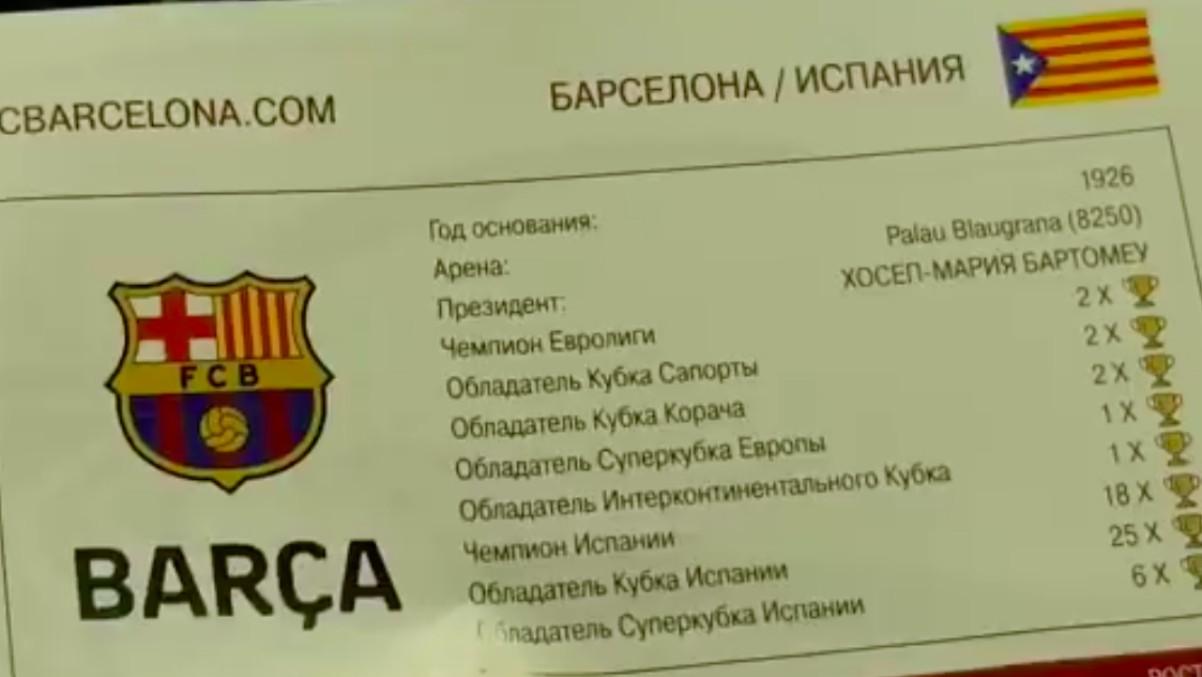 La estelada junto al escudo del Barcelona en el programa del partido de Euroliga frente al CSKA de Moscú.