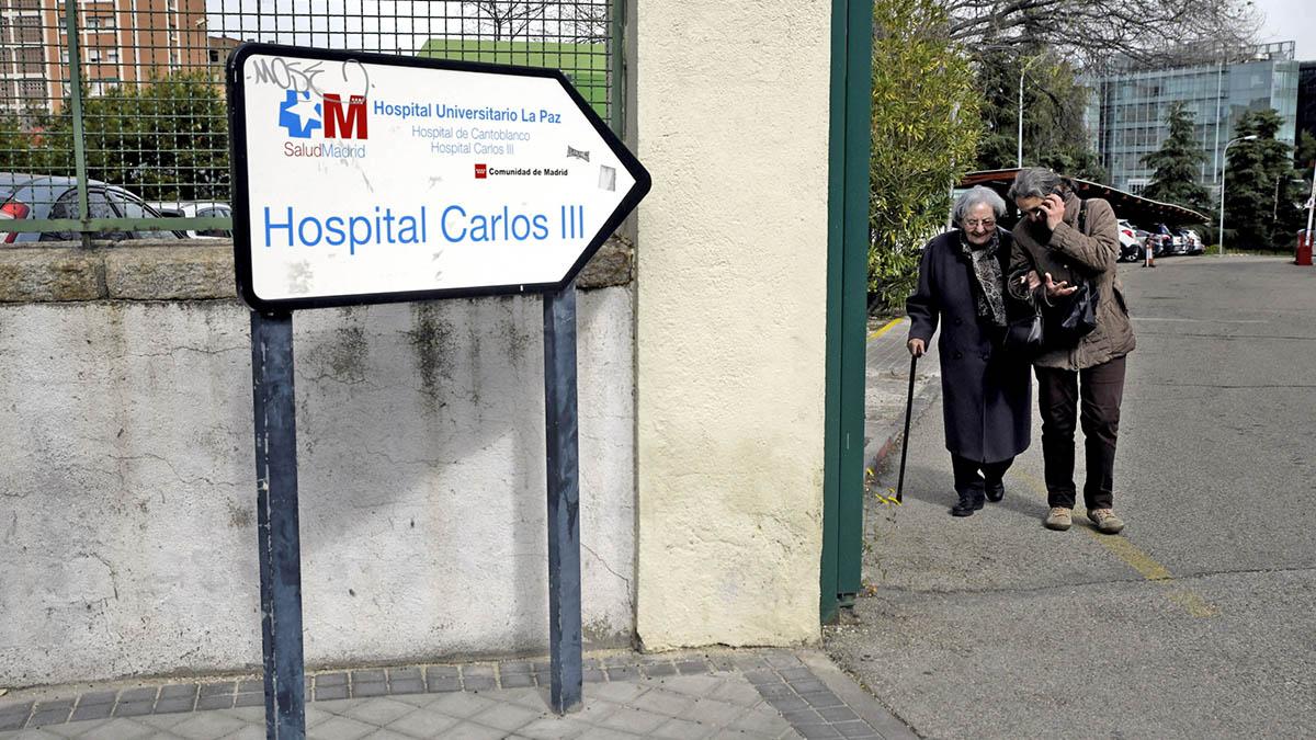 Entrada al Hospital Carlos III de Madrid.