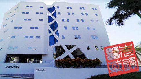 Domicilio social en Islas Caimán de la compañía China Pioneer Pharma y su logo.