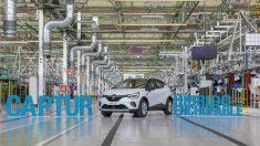 Renault Captur híbrido enchufable en Valladolid