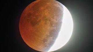Eclipse lunar 2020: ¿Cuándo y cómo ver eclipse penumbral del 5 y 6 de junio?