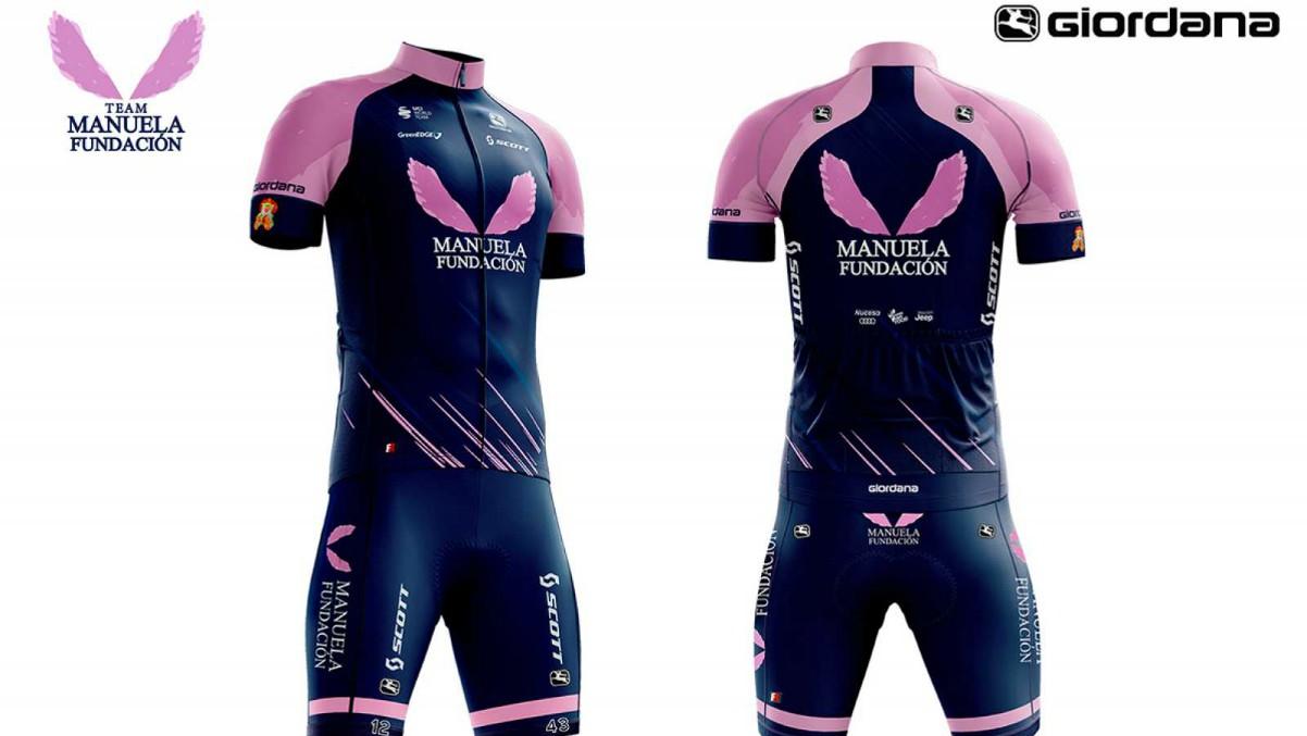 El Team Manuela apuntaba a lucir este maillot en el Tour de Francia.