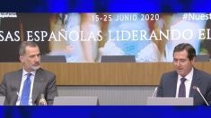 El rey Felipe VI, durante la clausura de la Cumbre Empresarial de la CEOE.