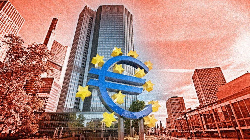 Edificio del BCE en Fráncfort