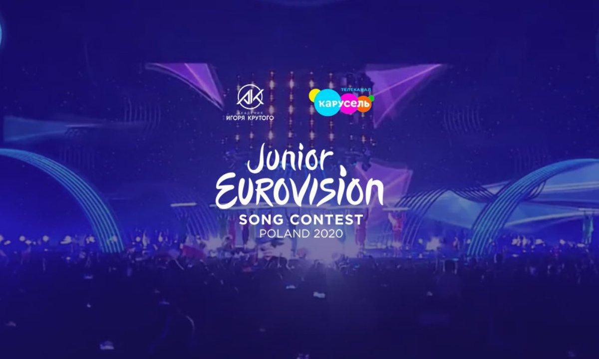 Eurovisión Junior 2020