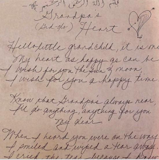 Carta de Mohamed Hadid a su nieta