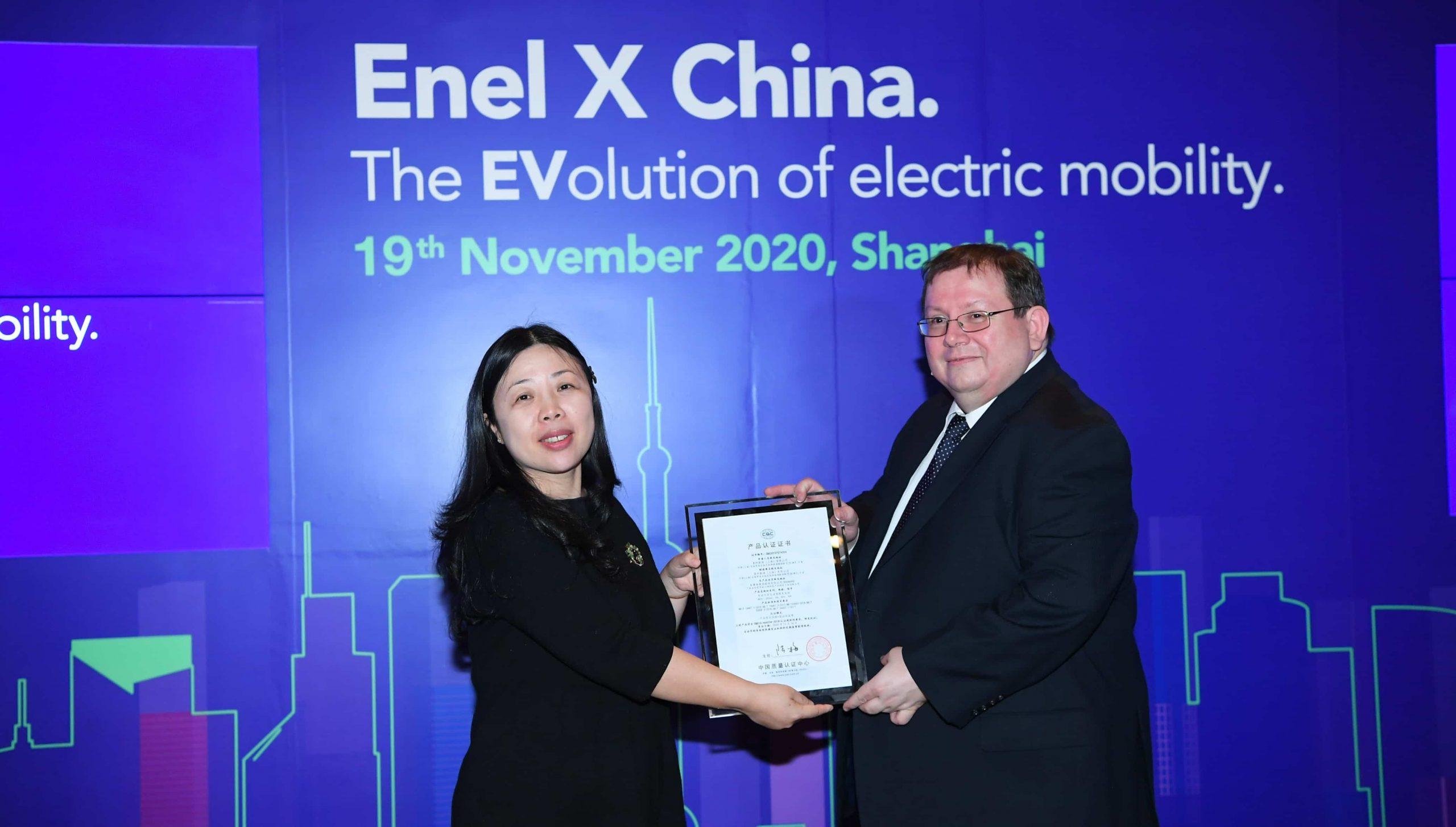 Lucian Ion,  director general de Enel X en China, durante la presentación de la oficina comercial