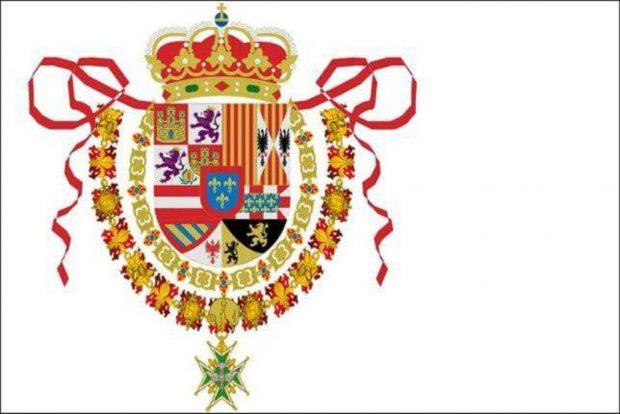 bandera-mas-antigua-españa