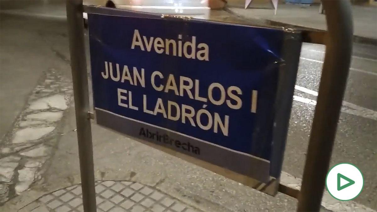 Actos vandálicos en Jerez de las juventudes de Teresa Rodríguez.