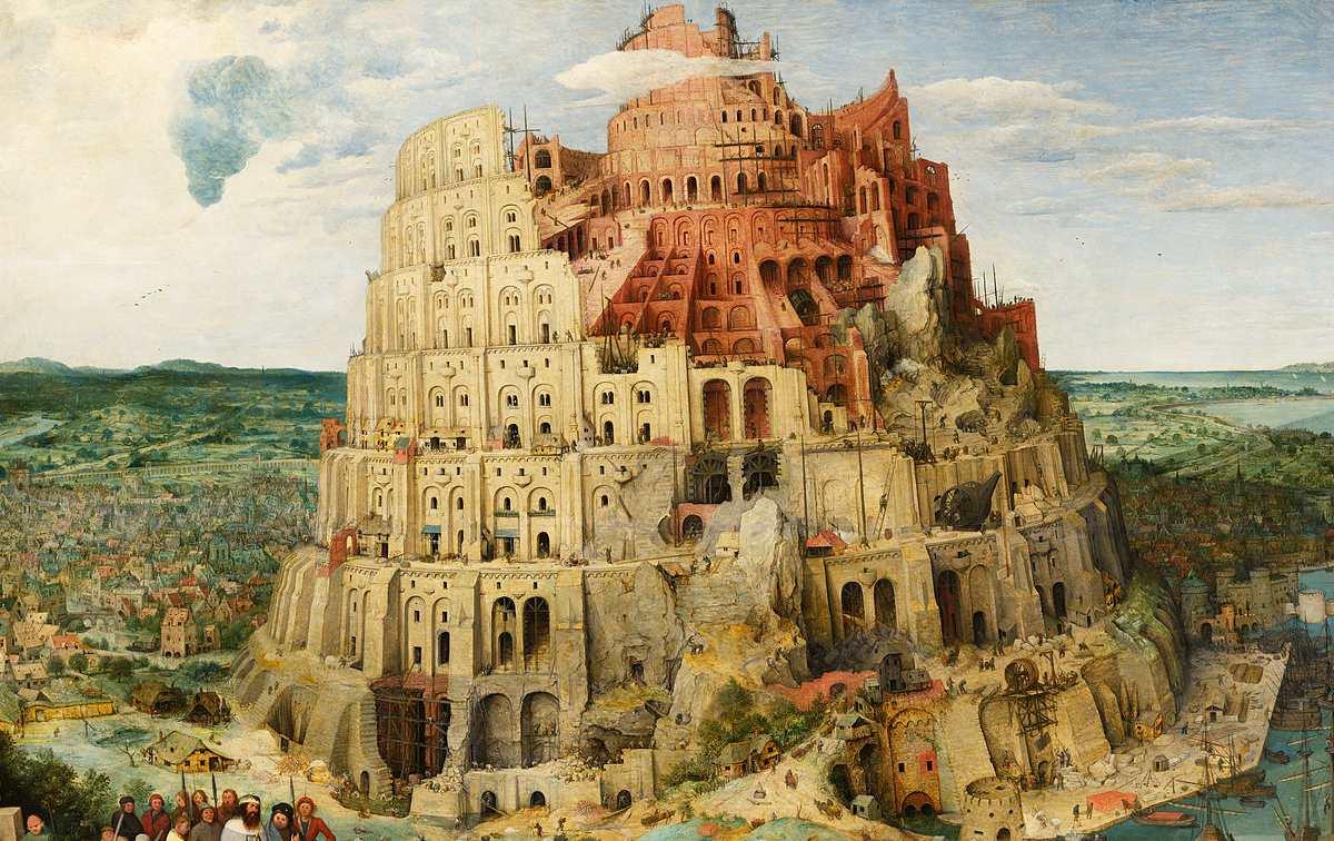 Torre de Babel: qué es, historia y significado