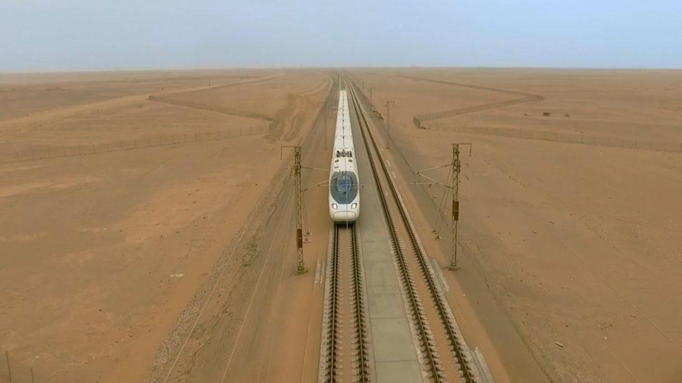'El tren del desierto'