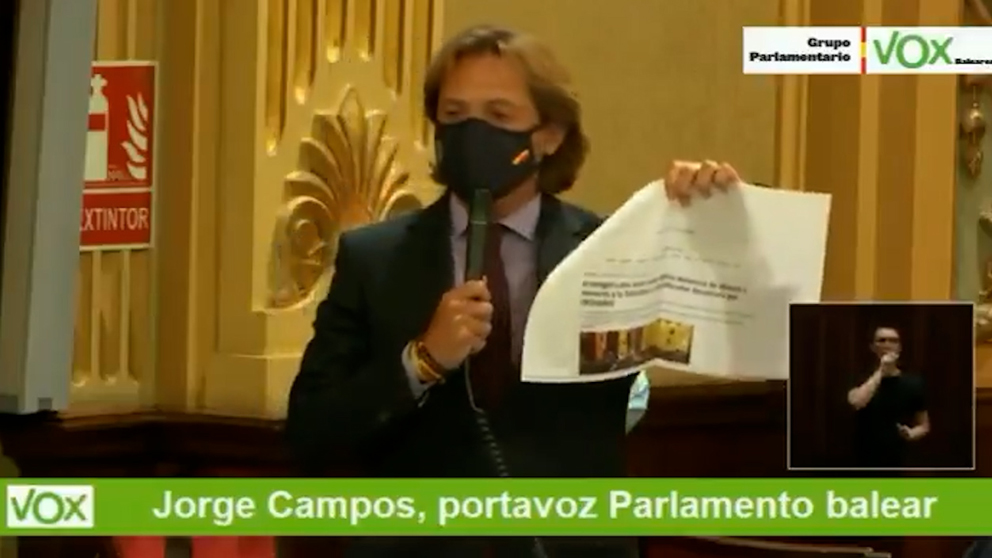 El portavoz de Vox en el Parlamento Balear, Jorge Campos Asensi.