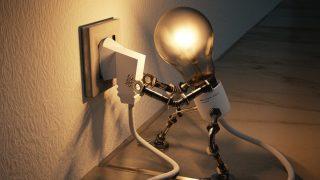 Endesa prevé un aumento en el recibo de la luz