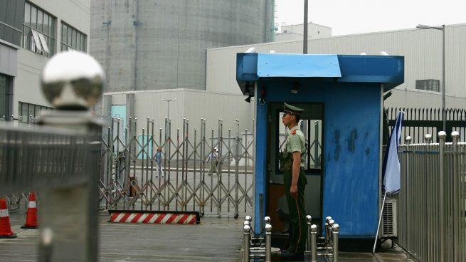 central nuclear fuga