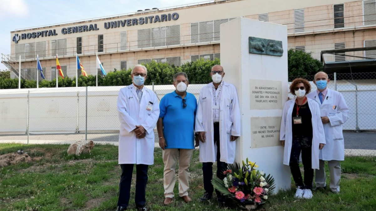 Hospital General de Alicante.