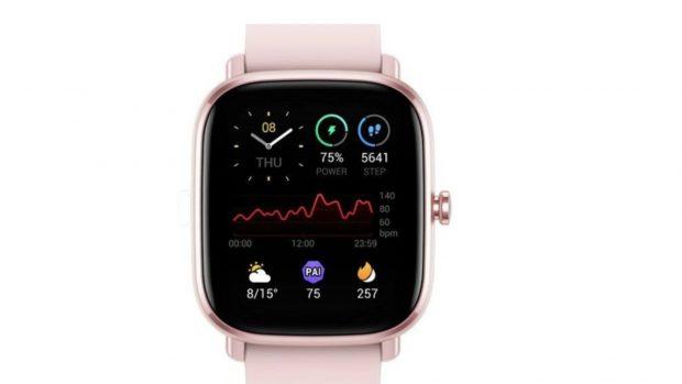 Rebajas El Corte Inglés Smartwatch