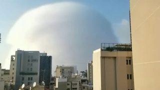 explosión beirut libano