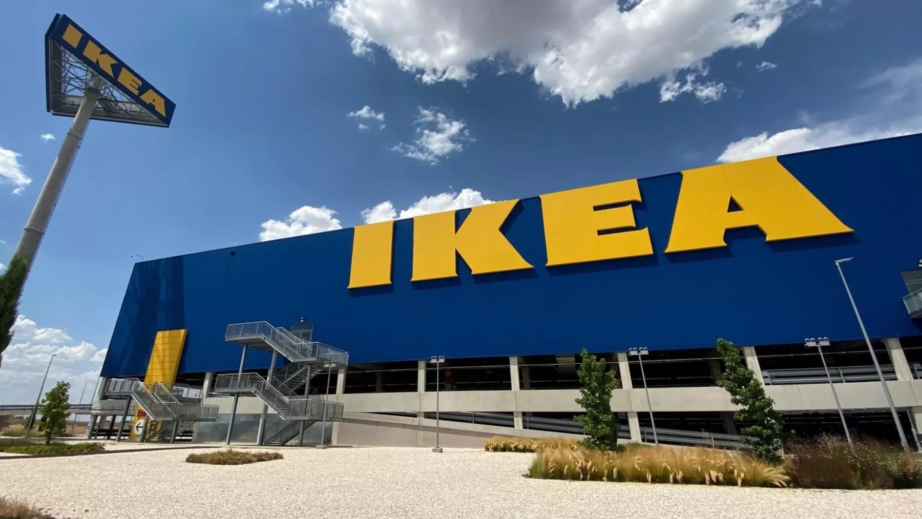 Centro de Ikea