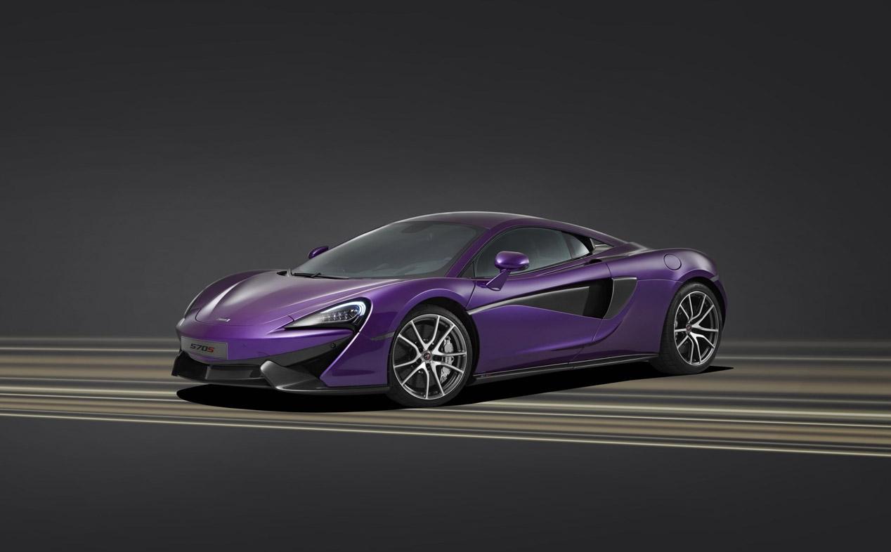 570S Coupé MSO: McLaren se 'autotunea'