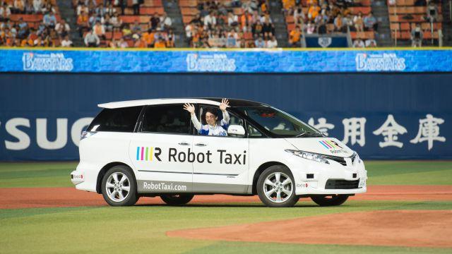 Robot Taxi 1