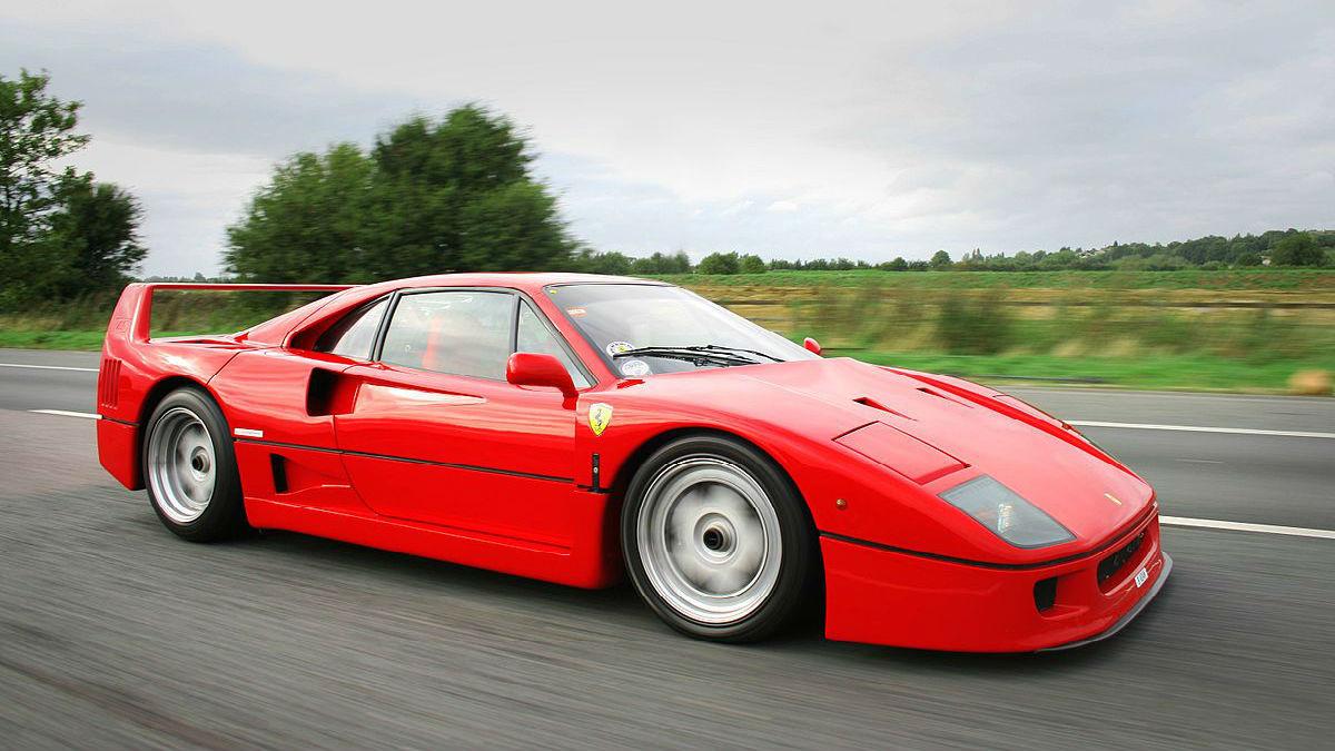 El Ferrari F40 30 años está de aniversario.