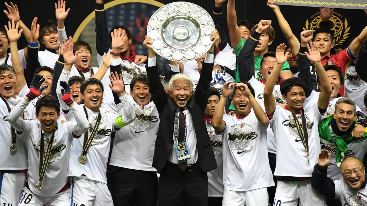 Los jugadores del Kashima celebran su triunfo en la Liga de Japón. (Getty)