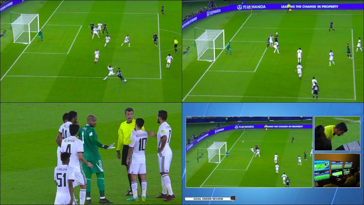 El árbitro anuló el gol de Casemiro tras revisar el VAR.