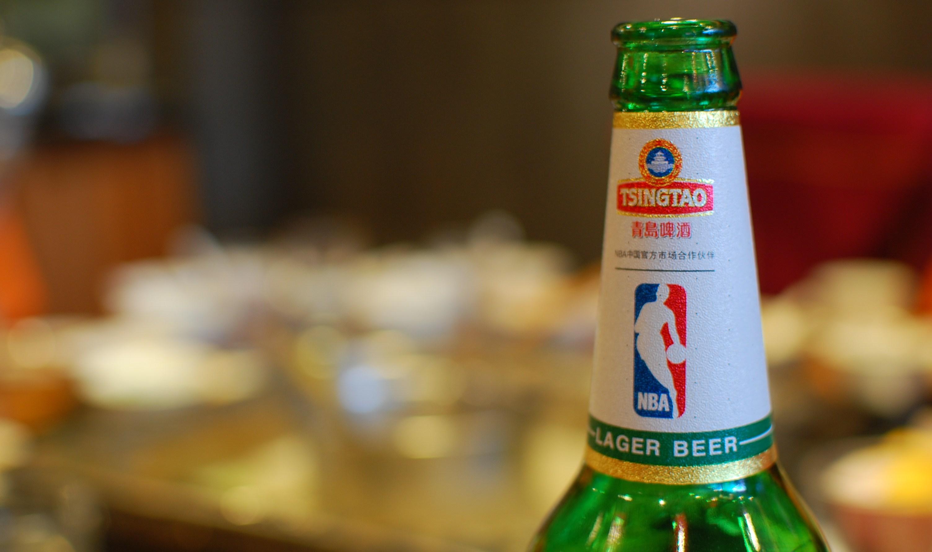 Cervezas del mundo China las cervezas del sol naciente