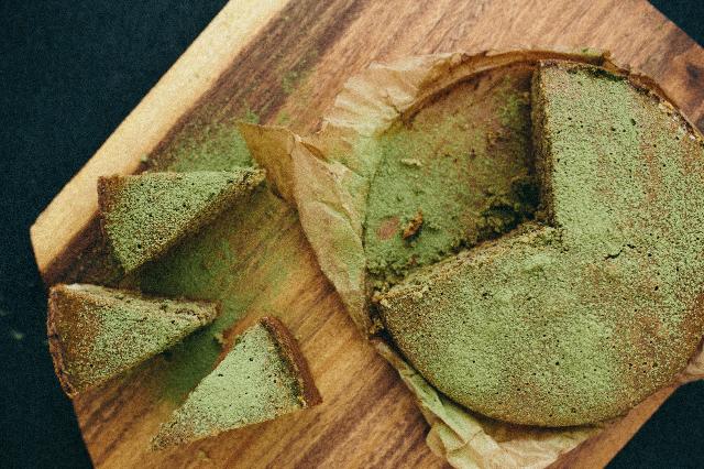 Receta de Tarta de Santiago sin gluten con pistachos