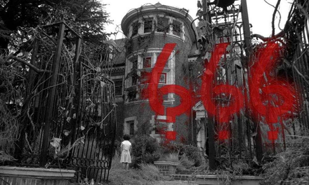 [VÍDEO] Nuevo póster y avance de American Horror Story