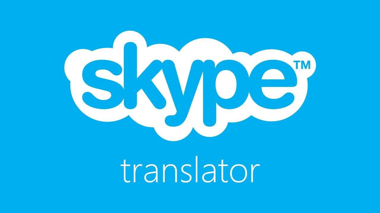 Skype Translator, la solución a tus problemas con el inglés