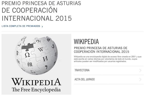 wikipedia-3