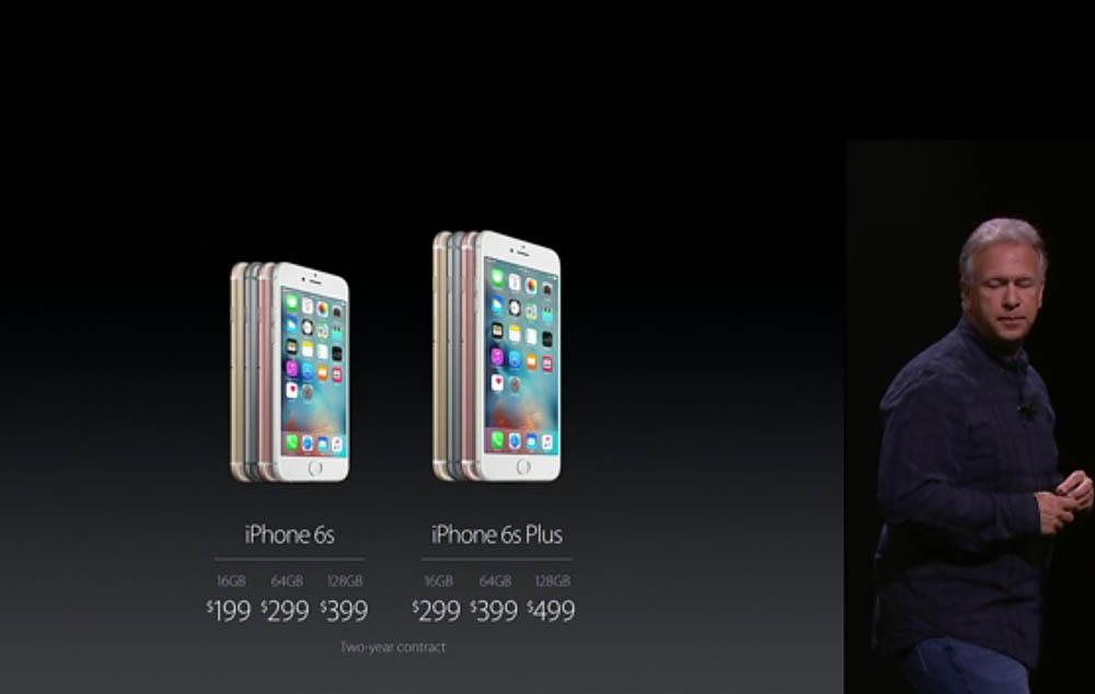 iPhone 6s precios