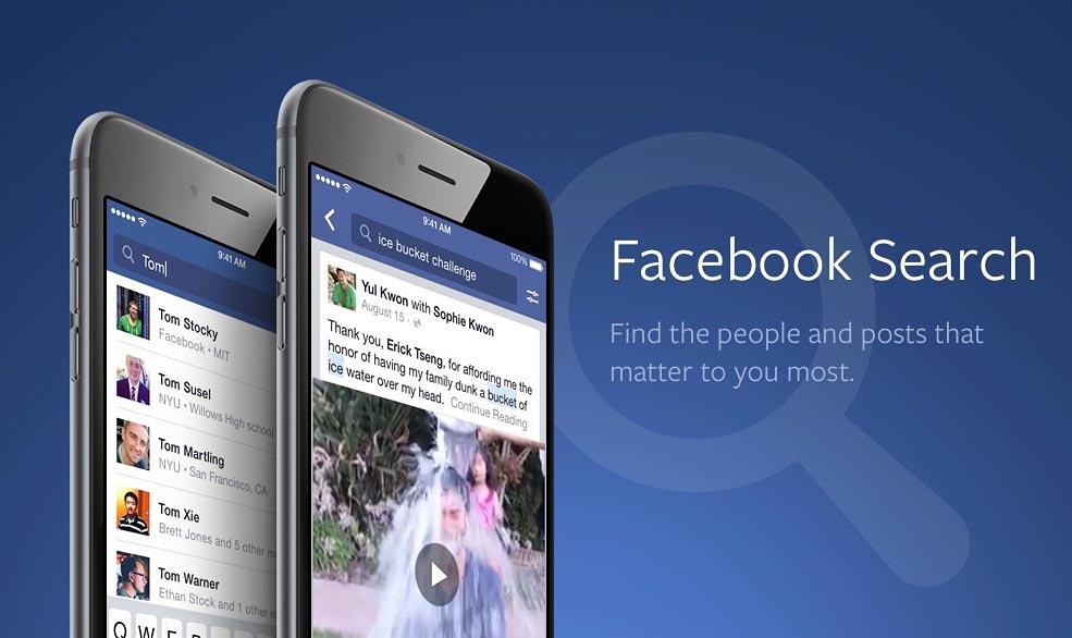 Busquedas Facebook Apertura
