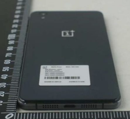 The-OnePlus-One-E1005