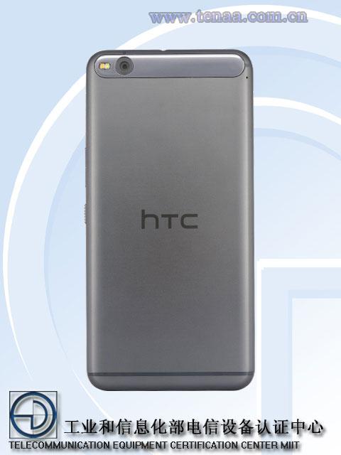 Así será el nuevo HTC One X9
