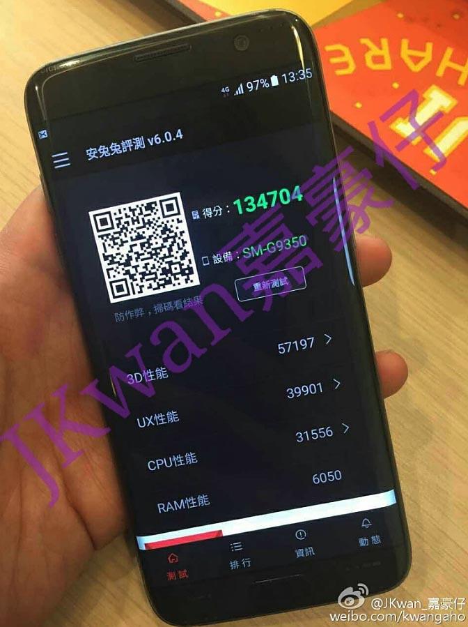 Samsung-Galaxy-S7-Edge-Live-Image-Leak