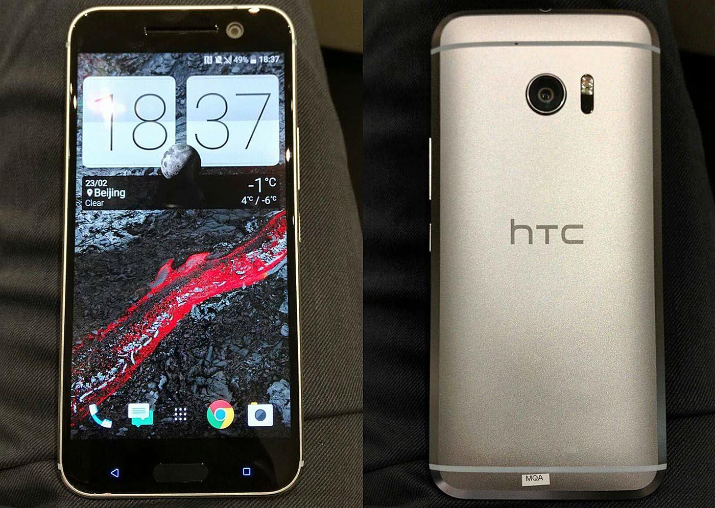 New-HTC-10-Apertura