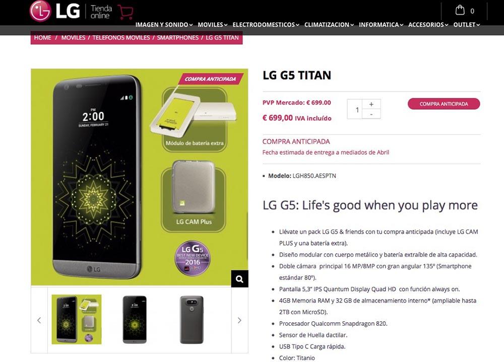 Web LG Compra LG G5