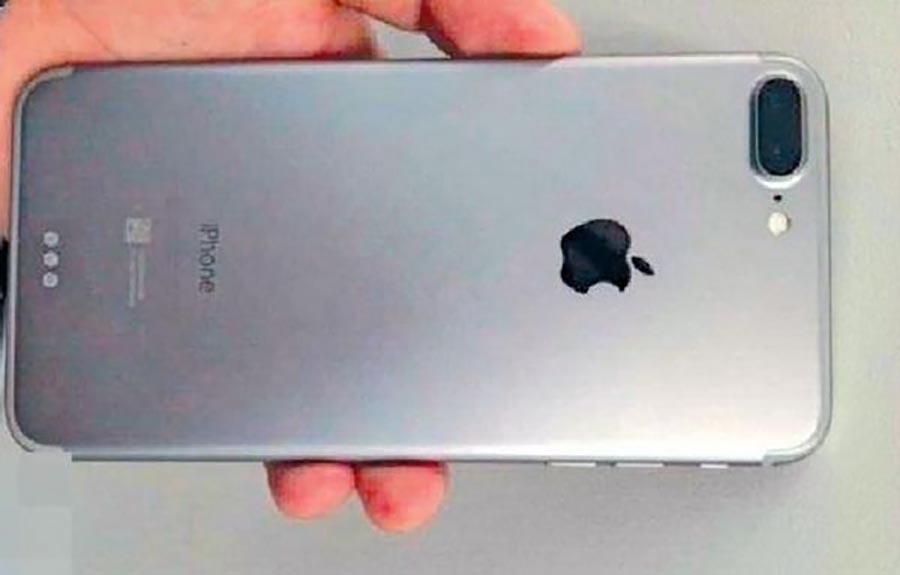 iphone-7-leaked-bastille horizontal